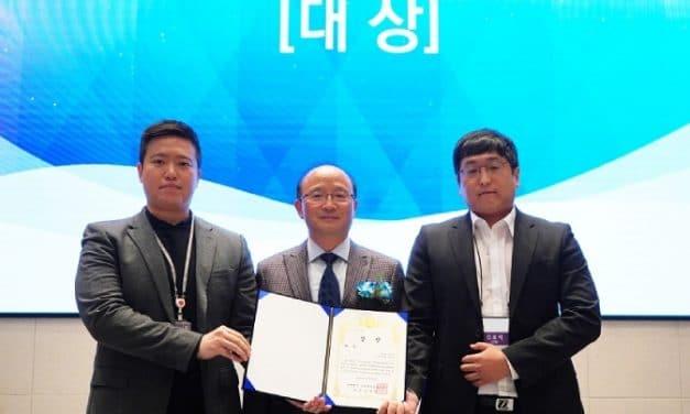 ICS 보안 대회 열려 265개팀 이상탐지 모델 도출…안랩·아이넷캅 참여팀 우승