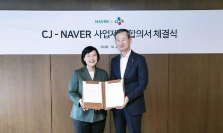 네이버-CJ 자본동맹 현실화… 상호 지분 투자 공시