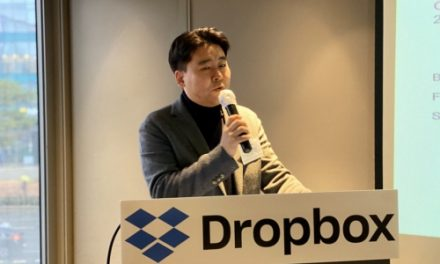 드롭박스, '기업용 협업 솔루션'으로 변신…국내 B2B 시장 본격 공략