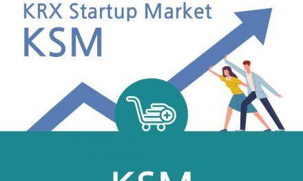 스파이스웨어·시큐에버·쏘마 등 9개 보안 스타트업, KSM 등록된다…KISA 추천