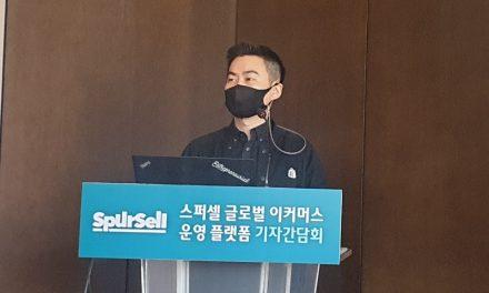 한국서 연합전선 만든 쇼피파이의 전략, '글로벌 진출'