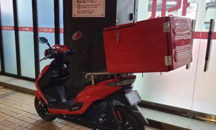 300km 달리는 전기 오토바이가 배달판에 나타난다?