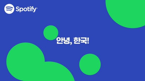 Spotify와 Melon이 한국에서 작동합니까?