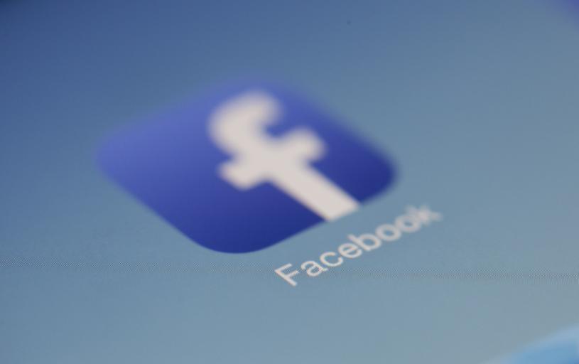 [오늘, 외쿡신문] 페이스북의 애플 '사용자 추적금지' 대응법