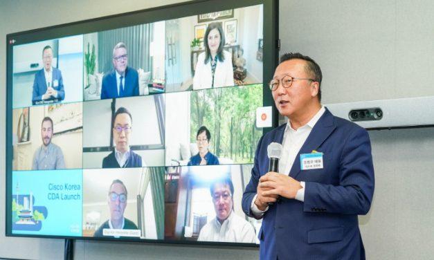 시스코, 한국서 디지털전환 지원 프로그램 본격 가동…네이버클라우드·광운대와 협력