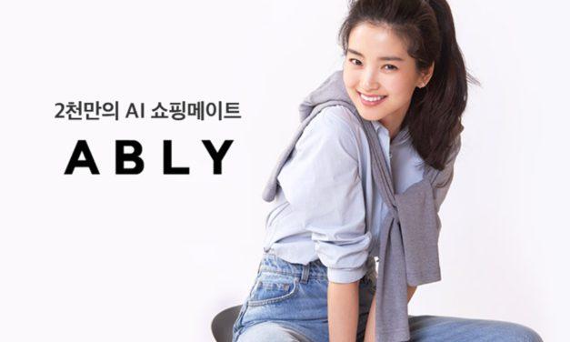 패션 버티컬 커머스 에이블리, 990억원 규모 시리즈B 투자 유치 마무리