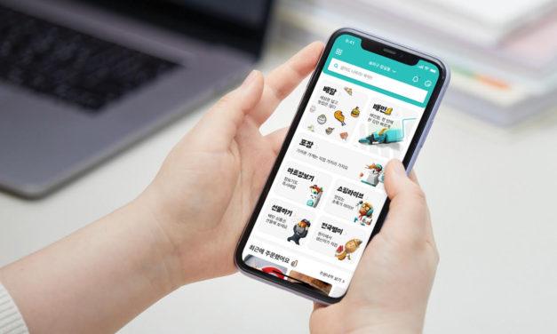 [커머스BN] 배달의민족 앱화면 개편이 의미하는 것